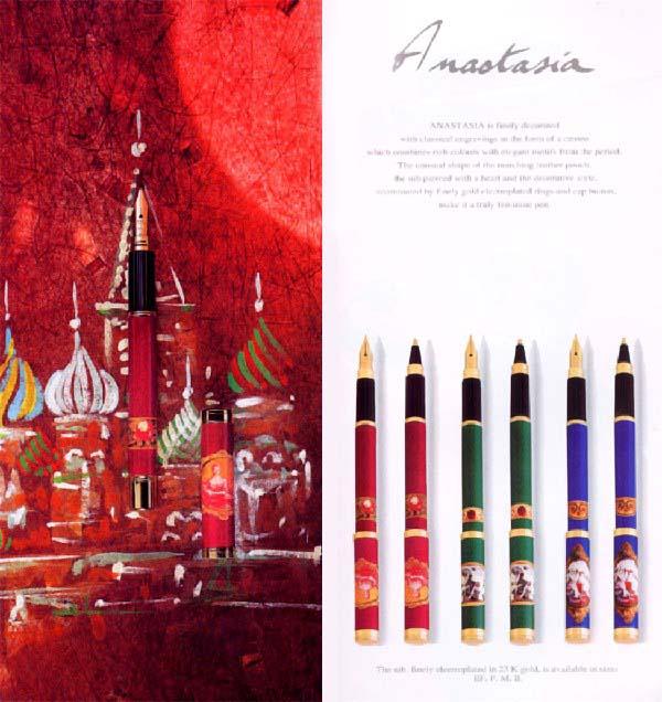 Les objets d'écriture Anastasia